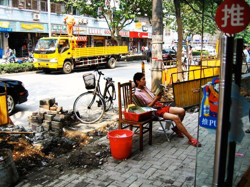 street-reader-big.jpg